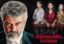 NKP New Poster : Nerkonda Paarvai Fan Made Poster Viral on Internet   Thala Ajith   Ajith Kumar   AK   NKP Movie Updates   Kollywood Cinema News
