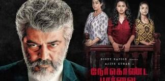 NKP New Poster : Nerkonda Paarvai Fan Made Poster Viral on Internet | Thala Ajith | Ajith Kumar | AK | NKP Movie Updates | Kollywood Cinema News