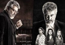 NKP First Look Secrets : UnRevealed Secrets of NKP First Look | Nerkonda Paarvai | Thala Ajith | Bigil | Thalapthy 63 | Vijay 63