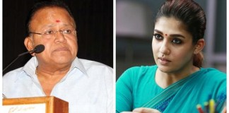 Radha Ravi About Nayanthara : Gorilla Movie Audio Launch | Cinema News, Kollywood , Tamil Cinema, Latest Cinema News, Tamil Cinema News