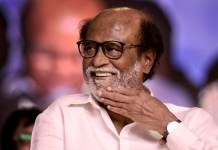Rajini Vs Vedh Photo : Soundarya Rajinikanth Son Vedh Latest Photo | Kollywood Cinema News | Tamil Cinema News | Latest Tamil Cinema News