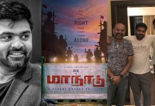 Maanaadu entire cast and crew : Simbu, Str, Venkat prabhu, kalyani priyadharshan, Yuvan Shankar Raja, Latest Cinema News, Tamil Cinema News