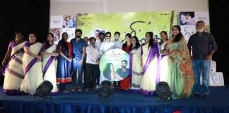 Siragu Movie Audio Launch