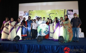 Siragu Movie Audio Launch