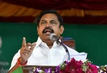 CM Edappadi Palanisamy Speech : Political News, Tamil nadu, Politics, BJP, DMK, ADMK, Latest Political News   CM Edappadi