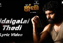 Vidaigalai Thedi Lyric Video