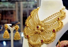 Today Gold Rate : Today Gold Price, Gold Price Today, Chennai, Tamil Nadu, india, In today's gold and silver prices in Chennai