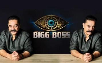 Lot of Changes in Big Boss 3 : Kamal Haasan, Big Boss 3 Tamil, Cinema News, Kollywood , Tamil Cinema, Latest Cinema News, Tamil Cinema News