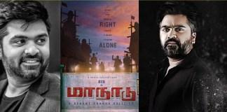 Simbu Movie Updates : Maanaadu | Sibmbu | STR | STR45 | Cinema News, Kollywood , Tamil Cinema, Latest Cinema News, Venkat Prabhu