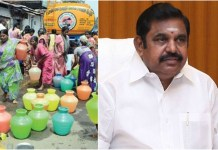 CM Edappadi Palanisamy : Political News, Tamil nadu, Politics, BJP, DMK, ADMK, Latest Political News, CM Edappadi , Water Problem