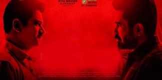 Kolaigaran Movie Updates : Cinema News, Kollywood , Tamil Cinema, Latest Cinema News, Vijay Antony, Arjun, Ashima Narwal |