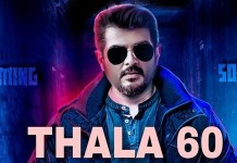 Thala 60 Movie Update : Thala Ajith, H.Vinoth, Boney Kapoor, Cinema News, Kollywood , Tamil Cinema, Latest Cinema News, Tamil Cinema News