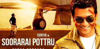 Soorarai Potru Chennai : schedule starts today, Suriya, Aprna Balamurali, Cinema News, Kollywood , Tamil Cinema, Latest Cinema News, Tamil Cinema News