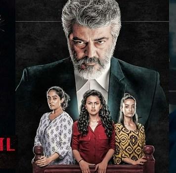 nerkonda Paarvai Movie Update : Thala Ajith | H.Vinoth | Vidya Balan | Cinema News, Kollywood , Tamil Cinema, Latest Cinema News
