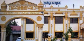 Local Election in Tamilnadu : Political News, Tamil nadu, Politics, BJP, DMK, ADMK, Latest Political News, Local Election