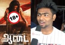 Aadai Day2 Public Review : Amala paul | Rathnakumar | Pradeep Kumar | Kalakkal Cinema | Cinema News, Kollywood , Tamil Cinema, Tamil Cinema News