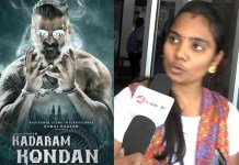 Kadaram Kondan Public Review | Chiyaan Vikram | Akshara Haasan | Abi Hassan | Kollywood , Tamil Cinema, Latest Cinema News, Tamil Cinema News