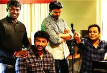 BIGIL 1st Single - Verithanam : சினிமா செய்திகள், Cinema News, Kollywood , Tamil Cinema, Latest Cinema News, Tamil Cinema News