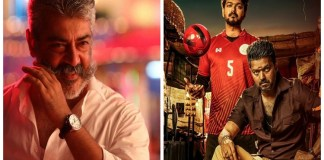 Viswasam Vs Bigil Connection : Are you Note This in Announcement? | Thala Ajith | Thalapathy Vijay | Kollywood Cinema | Tamil Cinema News