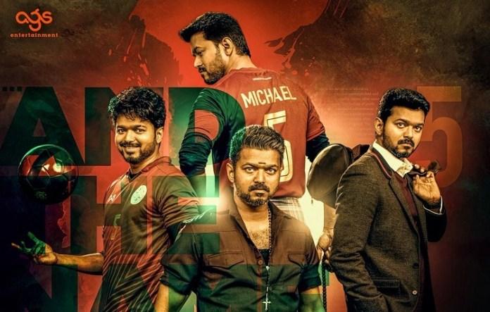 Bigil Movie Secret Updates : Thalapathy 63, Vijay, Nayanthara, Yogi Babu, Thalapthy Vijay, Kathir, Indhuja, BIgil, Latest Cinema News, Tamil Cinema News