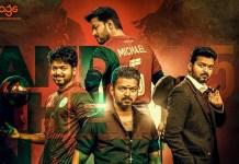 Bigil Verithanam Song Leaked : Cinema News, Kollywood , Tamil Cinema, Thalapathy 63, Vijay, Nayanthara, Yogi Babu, Thalapthy Vijay, Kathir, Indhuja, BIgil