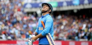 Dhoni Rest is Not Currently Excited : Sports News, World Cup 2019, Latest Sports News, World Cup Match, India, Sports, Latest News