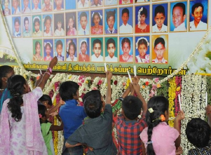 Kumbakonam school fire Accident : Political News, Tamil nadu, Politics, BJP, DMK, ADMK, Latest Political News, school fire Accident