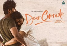 Dear Comrade Review : Bharat Kamma, Vijay Deverakonda, Rashmika Mandanna, Cinema Review, Kollywood , Tamil Cinema, Latest Cinema Review, Tamil Cinema Review