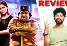 Gurkha Movie Review : Yogi Babu, Sam Anton, Kollywood, Cinema News, Kollywood , Tamil Cinema, Latest Cinema News, Tamil Cinema News