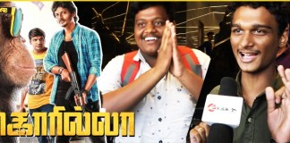Gorilla Movie Public Review : Shaliney Pandey,  Jiiva , Yogi Babu, Cinema News, Kollywood , Tamil Cinema, Latest Cinema News, Tamil Cinema News