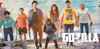 Gorilla Movie Review : Jiiva, Shalini Pandey, Radha Ravi, Yogi Babu, Sathish, Sam CS, Cinema News, Kollywood , Tamil Cinema, Latest Cinema News
