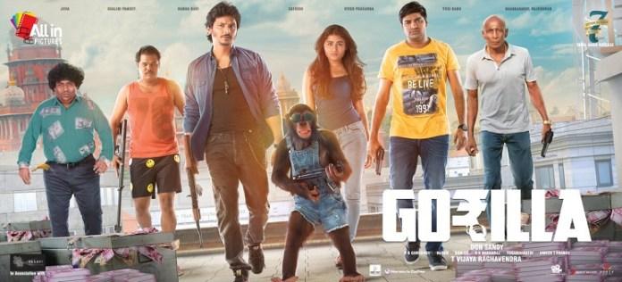 Gorilla Movie Review : Jiiva, Shalini Pandey, Radha Ravi, Yogi Babu, Sathish, Sam CS, Cinema News, Kollywood , Tamil Cinema, Latest Cinema News