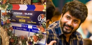 Hero Movie Release Date Officially Announced - Here is the Full Details.! | Kollywood Cinema News | Tamil Cinema news | Sivakarthikeyan