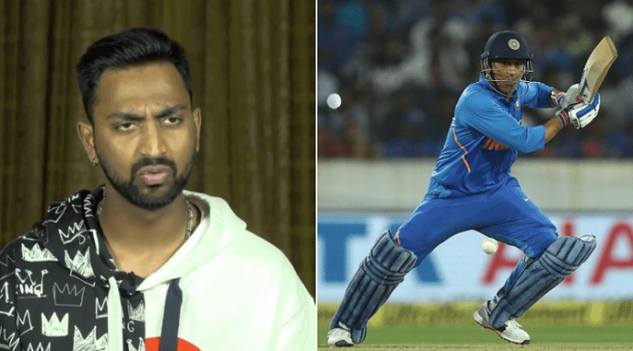 Krunal Pandya About Dhoni : Sports News, World Cup 2019, Latest Sports News, India, Sports, Latest Sports News, TNPL 2019, TNPL Match 2019,