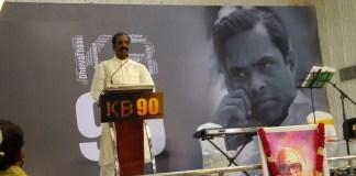 Vairamuthu Speech : Cinema News, Kollywood , Tamil Cinema, Latest Cinema News, Tamil Cinema News, K. Balachander, Vairamuthu