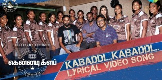 Kabaddi Kabaddi with Lyrics