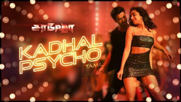 Kadhal Psycho Song From Prabhas in Sahoo Movie.! | Kollywood Cinema News | Tamil Cinema News | Trending Cinema News | Prabhas | Anirudh