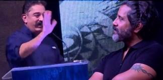 Kamal Haasan Speech : Cinema News, Kollywood , Tamil Cinema, Latest Cinema News, Tamil Cinema News , Akshara Haasan, Kadaram Kondan