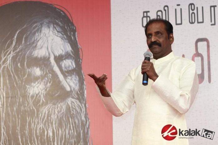 Kaviperarasu Vairamuthu Press Meet Regarding Tamizhaatrupadai Stills