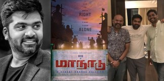 Simbu starts Reading Maanaadu Script : Kalyani Priyadarshan, Simbu, STR, Tamil Cinema, Latest Cinema News, Tamil Cinema News