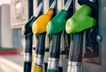 Petrol Price 17.07.19 : Today Fuel Price in Chennai | Petrol Price in Chennai | Diesel Price in Chennai | Power Petrol Price in Chennai CIty