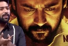 NGk Movie Updates : Suriya   Sai Pallavi   Selvaraghavan   Yuvan Shankar Raja   Rakul Preet Singh   NGK Movie  Kollywood , Tamil Cinema, Latest Cinema News