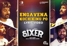 Sixer Movie Song Video in Sivakarthikeyan's Voice.! | Kollywood Cinema News | Tamil Cinema News | Vaibhav | Enga venaa Kochikinu Po Song Video