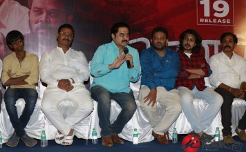 Unarvu Movie Press Meet Stills