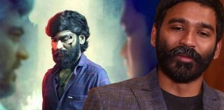 Dhanush About Vadachennai 2 : சினிமா செய்திகள், Cinema News, Kollywood , Tamil Cinema, Latest Cinema News, Tamil Cinema News