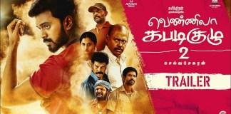 Vennila Kabaddi Kuzhu 2 Trailer   Vikranth, Soori   Suseenthiran  Selvashekaran   V. Selvaganesh, Arthana, Santhosh, Pasupathy, Kishore, Kanja karuppu