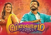 Kannana Kanne Song Record : Thala Ajith, Nayanthara, AJith, Siva, Viswasam, Kollywood , Tamil Cinema, Latest Cinema News, Tamil Cinema News
