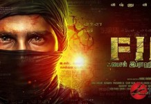 FIR Movie First Look