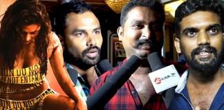 Aadai Movie Public Review : Cinema News, Kollywood , Tamil Cinema, Latest Cinema News, Tamil Cinema News, Amala paul, Aadai Movie
