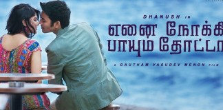 ENPT Release Date : Dhanush, Megha Akash, Gautham Menon, Cinema News, Kollywood , Tamil Cinema, Latest Cinema News, Tamil Cinema News